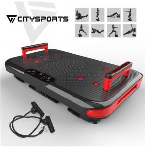 Plateforme-vibrante-CITYSPORTS-CS-600